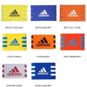 adidas アディダス 31 FB キャプテンマーク KQ795 サッカーウェアキャプテンマーク キッズジュニア子供|amatashop