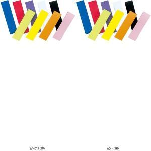 BridgeStone ブリヂストン グリップテープ ウェット 0.5 BACH05 テニスグリップテープオーバーグリップ|amatashop