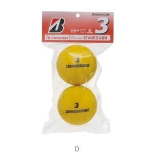BridgeStone ブリヂストン スポンジボール 2キュウイリ BBAPS4 テニスボールジュニアボール|amatashop