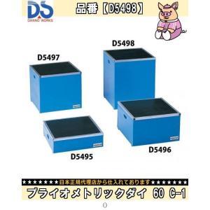ダンノ DANNO プライオメトリックダイ 60 C-1 D5498 ダイエット 健康ダイエットダイエット器具|amatashop