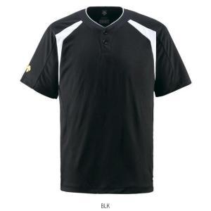 DESCENTE デサント コンビネーシヨンTシャツ DB205 野球 ベースボール ウェアトレーニングシャツ|amatashop