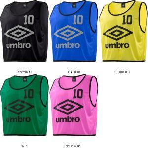 UMBRO アンブロ ストロングビブス10P UBS7557Z ウェアサッカーその他 amatashop