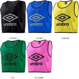 UMBRO アンブロ ストロングビブス UBS7558 ウェアサッカーその他 amatashop