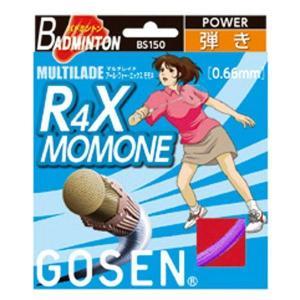 GOSEN ゴーセン R4X MOMONE パープル BS150PU バドミントンガットゴーセン|amatashop