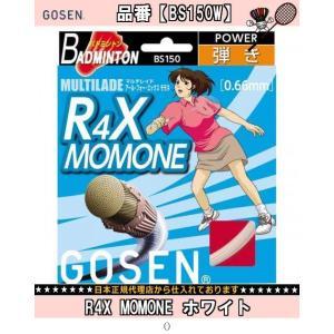 ゴーセン GOSEN R4X MOMONE ホワイト BS150W バドミントンガットゴーセン|amatashop