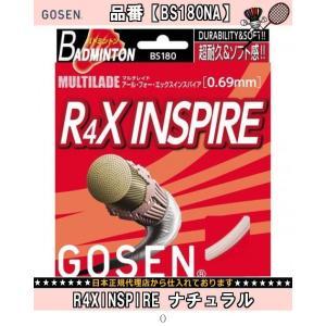 ゴーセン GOSEN R4XINSPIRE ナチュラル BS180NA バドミントンガットゴーセン|amatashop