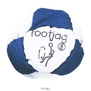 ハタ HATAS サンドフットバック 8メン HS1208 TOPスポーツ用品 体育器具レクリエーション用品フットバッグ セパタクロー|amatashop