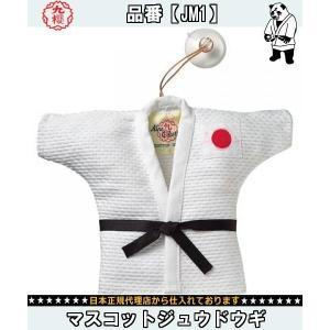 KUSAKURA 九桜 マスコットジュウドウギ JM1 柔道キーホルダー 置物|amatashop