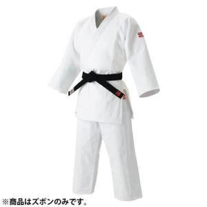 KUSAKURA 九桜 サラシセツギジュウドウズボン ズボン パンツ のみです ジャケットと帯は付属しません JOAP25YF 柔道胴着 ウェア 道着 道衣 胴衣 ズボ|amatashop