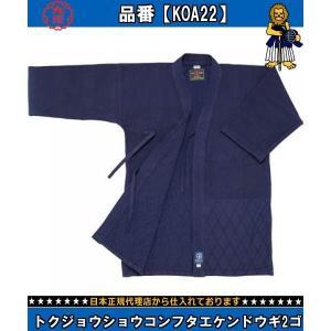 ブランド:KUSAKURA(九桜) 商品コード:KOA22 商品名:トクジョウショウコンフタエケンド...