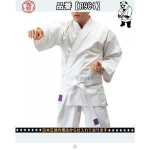 九桜 KUSAKURA サラシフトアヤカラテウワギ 4ゴウ 上衣 ジャケット のみです パンツと帯は付属しません R9C4 TOP種目別スポーツ武道 格闘技空手用品空|amatashop