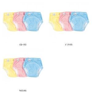 FOOTMARK フットマーク アンダーパンツベビー 202359 水泳 スイミングウェアインナーショーツ 男の子女の子兼用インファントベビー乳幼児|amatashop