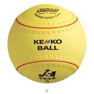 KENKO ケンコー ガッコウタイイクソフトボールケンテイ3ゴウ/セット販売 数量6 KS12PUR ソフトボールボールその他|amatashop