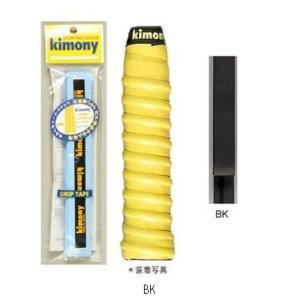 キモニー バドセンヨウスパイラル/セット販売 数量5 KGT105 バドミントングリップテープその他|amatashop
