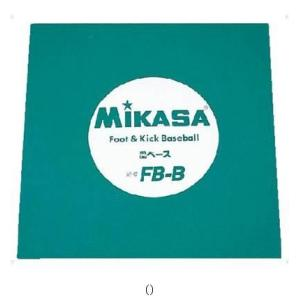 ミカサ MIKASA ルイベース F&Kベースヨウ FBB その他の競技その他|amatashop