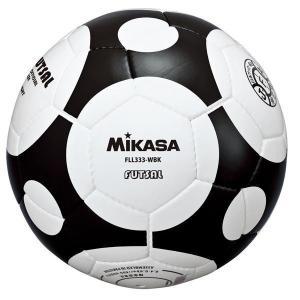 MIKASA ミカサ フットサル ケンテイキュウ FLL333WBK フットサルボールミカサ|amatashop