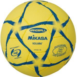 ミカサ MIKASA ハンド2ゴウ レンシュウキュウ キ/クロ HP203YB ハンドボールボールミカサ|amatashop