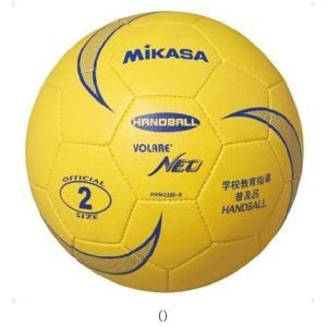 MIKASA ミカサ ソフトハンド2ゴウ ケイリョウ 180G キ HVN220SB ハンドボールボールミカサ|amatashop