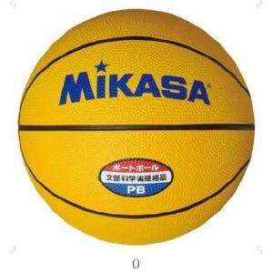 MIKASA ミカサ ポートボール ゴム イエロー PBY その他の競技その他|amatashop