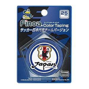 IMPLUS インプラス B.PFINOAカラーテープ25MMBLU/セット販売 数量6 10601 用具 小物サポーター テーピングテーピング|amatashop
