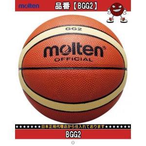 Molten モルテン BGG2 BGG2 バスケットボールボールその他|amatashop