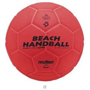 Molten モルテン ビーチハンドボール BH1O ハンドボールボールモルテン|amatashop