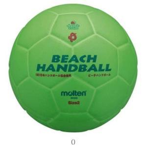 Molten モルテン ビーチハンドボール BH2G ハンドボールボールモルテン|amatashop