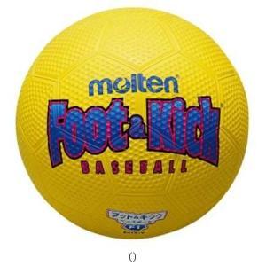 Molten モルテン フット&キックベースボール FB101Y その他の競技その他|amatashop