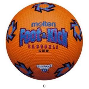 モルテン Molten フット&キックベースボール FB201OHR その他の競技その他|amatashop