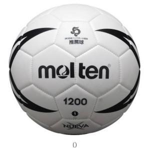 Molten モルテン ヌエバX1200 1ゴウ W H1X1200W ハンドボールボールモルテン|amatashop