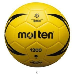 Molten モルテン ヌエバX1200 1ゴウ Y H1X1200Y ハンドボールボールモルテン|amatashop