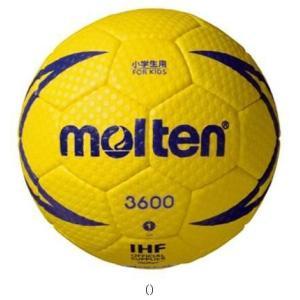Molten モルテン ヌエバX3600 ハンドボール1ゴウ H1X3600 ハンドボールボールモルテン|amatashop