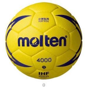 Molten モルテン ヌエバX4000 ハンドボール1ゴウ H1X4000 ハンドボールボールモルテン|amatashop