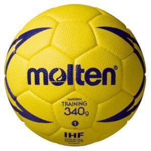 Molten モルテン ヌエバX9200 1ゴウ H1X9200 ハンドボールボールモルテン|amatashop