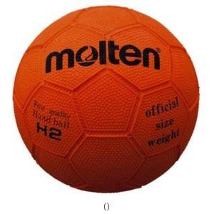 Molten モルテン ハンドボール H2 ハンドボールボールモルテン|amatashop