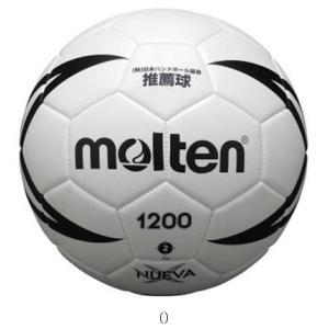 Molten モルテン ヌエバX1200 2ゴウ H2X1200W ハンドボールボールモルテン|amatashop