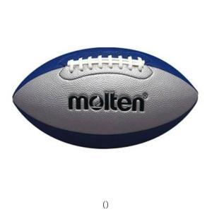 モルテン Molten フラッグフットボール ジュニア シルバー Q4C2500SB ラグビーボール キッズジュニア子供|amatashop