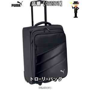 PUMA プーマ トローリーバッグ 072373 サッカー鞄 カバン バッグ バッグ ケースキャリーバッグ 旅行バッグ|amatashop