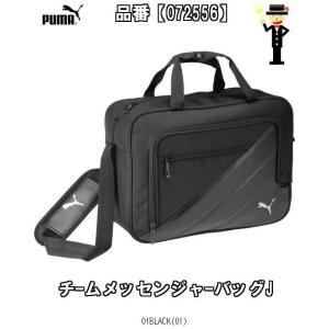 PUMA プーマ チームメッセンジャーバッグJ 072556 サッカー鞄 カバン バッグ バッグ ケースショルダーバッグ|amatashop