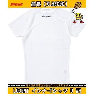 SHOWA ショーワ LUCENT インナーTシャツ U WH XLH5000 テニスメンズウエアT...