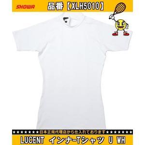 SHOWA ショーワ LUCENT インナーTシャツ U WH XLH5010 テニスメンズウエアT...