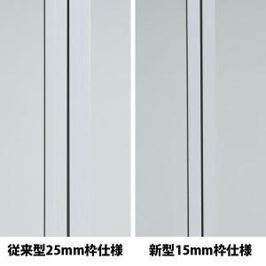 フィルムミラー壁掛900  TOEI LIGHT トーエイライト ガッコウキキキグ (T2826)の商品画像|ナビ