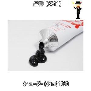 ホワイトベアー シューグー クロ 100G シューズ強力補修材/セット販売 数量12 S311 靴 シューズ|amatashop