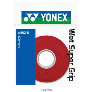 ヨネックス YONEX ウエットスーパーグリツプ ツメカエ AC1025 テニスグリップテープオーバーグリップ|amatashop