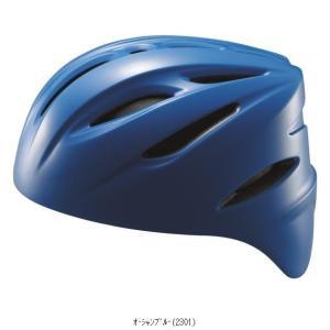 ZETT ゼット ソフトホシュヨウヘルメット BHL40S ソフトボールヘルメット|amatashop
