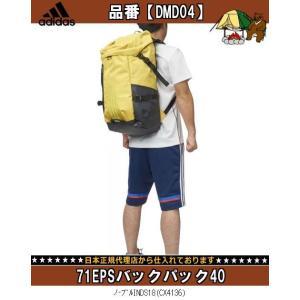 adidas アディダス 71EPSバックパック40 DMD04 サッカー鞄 カバン バッグ バッグ ケースボストン ダッフル 遠征バッグ メンズ男性紳士大人用|amatashop