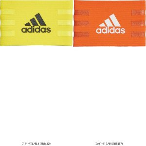 adidas アディダス 53 FB キャプテンマーク KQ795 サッカーウェアキャプテンマーク メンズ男性紳士大人用|amatashop