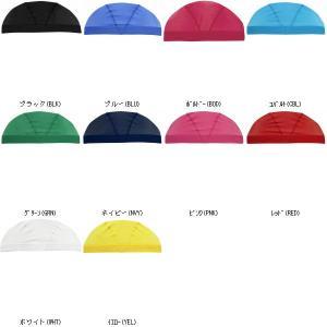 ARENA アリーナ メッシュキャップ 激安格安バーゲンセール特価企画 ARN13 水泳 スイミングウェアスイムキャップ 水泳帽 amatashop
