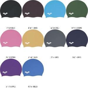 アリーナ ARENA シリコンキヤツプ FAR2901 水泳 スイミングウェアスイムキャップ 水泳帽|amatashop