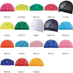 スピード メッシュキャップ SD99C60 水泳スイムキャップ 水泳帽その他|amatashop
